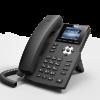 Fanvil X3S IP Phone « Fanvil IP Phone | Fanvil 網絡電話